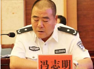 呼格吉勒图案专案组组长冯志明被检察机关带走